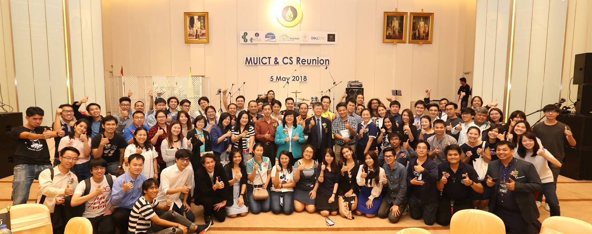 MUICT & CS Reunion 2018