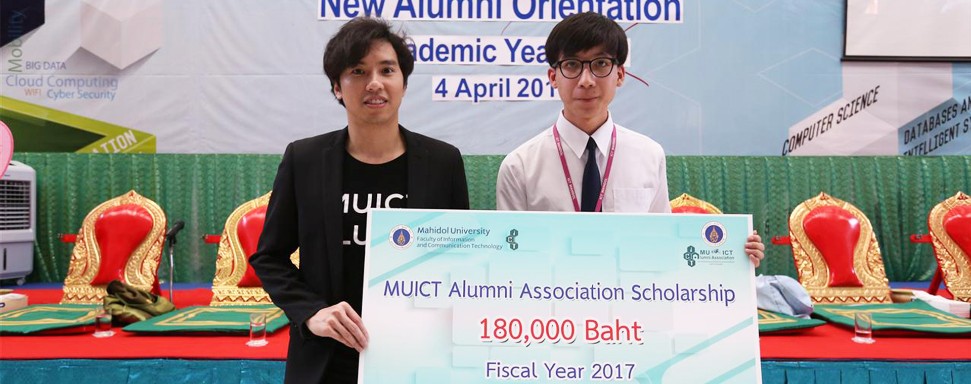 MUICT Alumni Scholarship Fiscal Year 2017