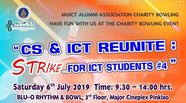 "Charity Bowling ""CS & ICT Reunite: Strike…for ICT Students #4"""